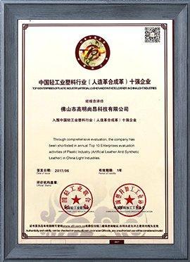 Top Ten Certificate