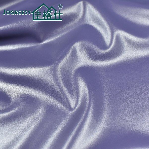 Soft bedding leather with great hydrolysis resistance SA023