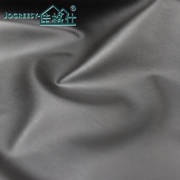 Automotive leather with low VOC emission  0.8SA03901E