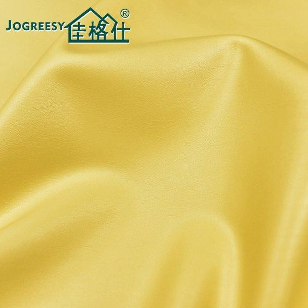 No emission PU home upholstery leather material 1.1SA13301H