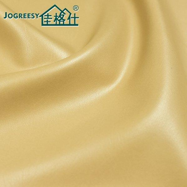 Low emission home upholstery leather material 1.2SA25302H