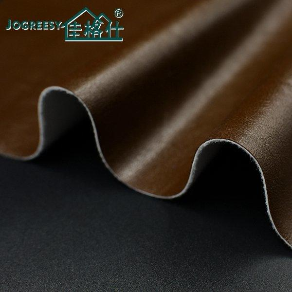 Solvent free leather suitable for living room furniture 1.3SA12702H