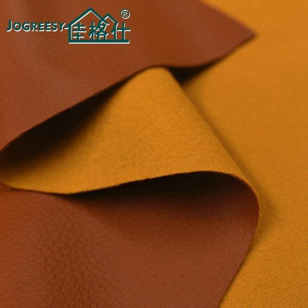 Leather for custom auto upholstery   0.85SA21207F