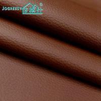 zero solvent pu  sofa leather in brown color  0.7SA21210F