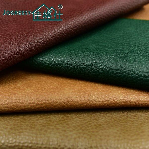 Six-color three-dimensional embossed sofa leather 1.0SA16070F