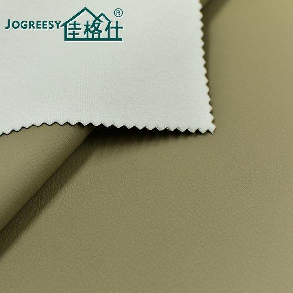 Beige small embossed sofa leather 1.1SA35356F