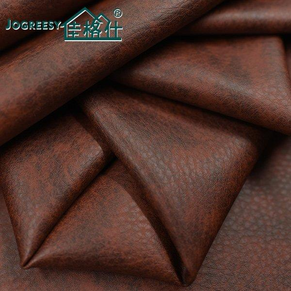 Coffee color embossed stretch hit color printing sofa leather 0.95SA48736H4T5